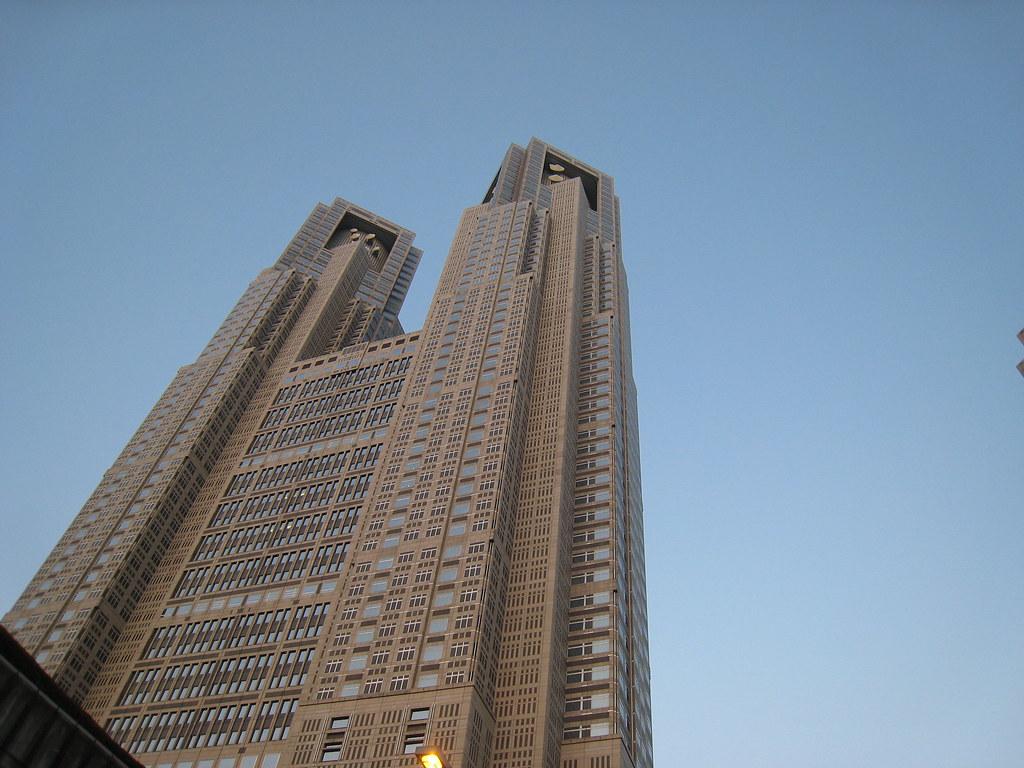 Tokyo metropolitan gov bldg