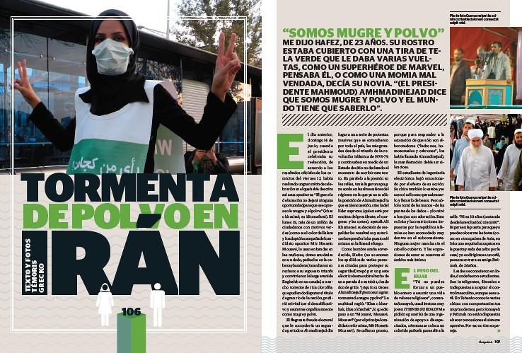 pdf-iran-foto-cover