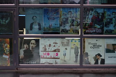 IFFR 2010: posters