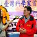 20100208_台灣科學家首次南極科研考察聯合記者會