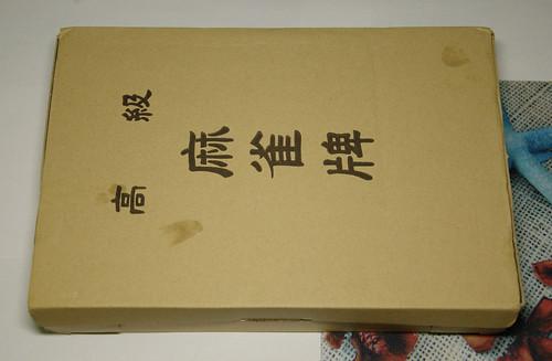 Mahjong set [01/04]
