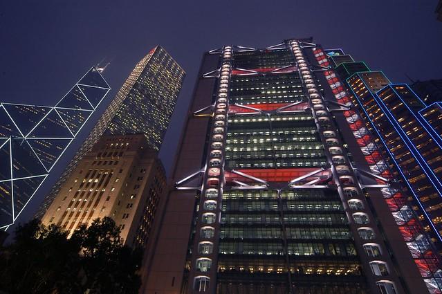 Hong Kong - The Banks