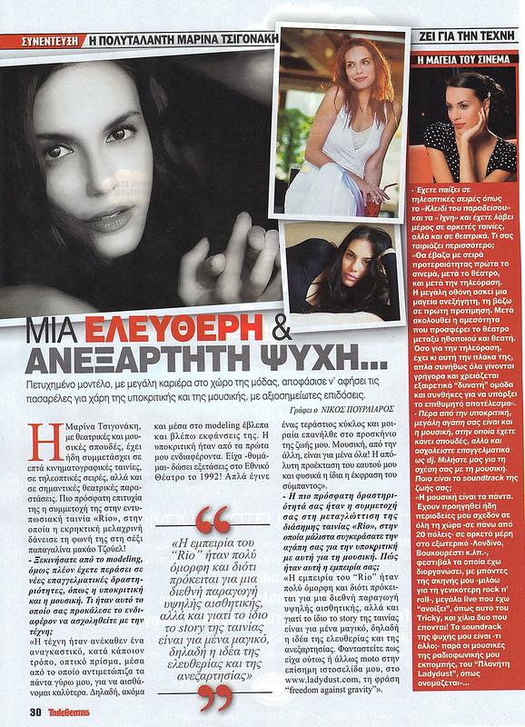 Ladydust Interview at Tiletheatis magazine/