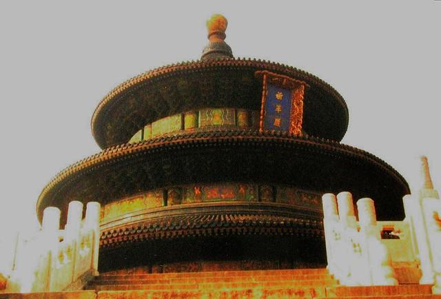 China-Peking - Himmelstempel
