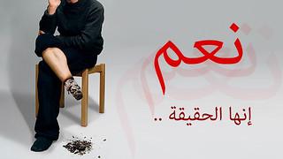 5 | by abdul7mid