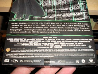 The Matrix Reloaded's classic '50s soundtrack