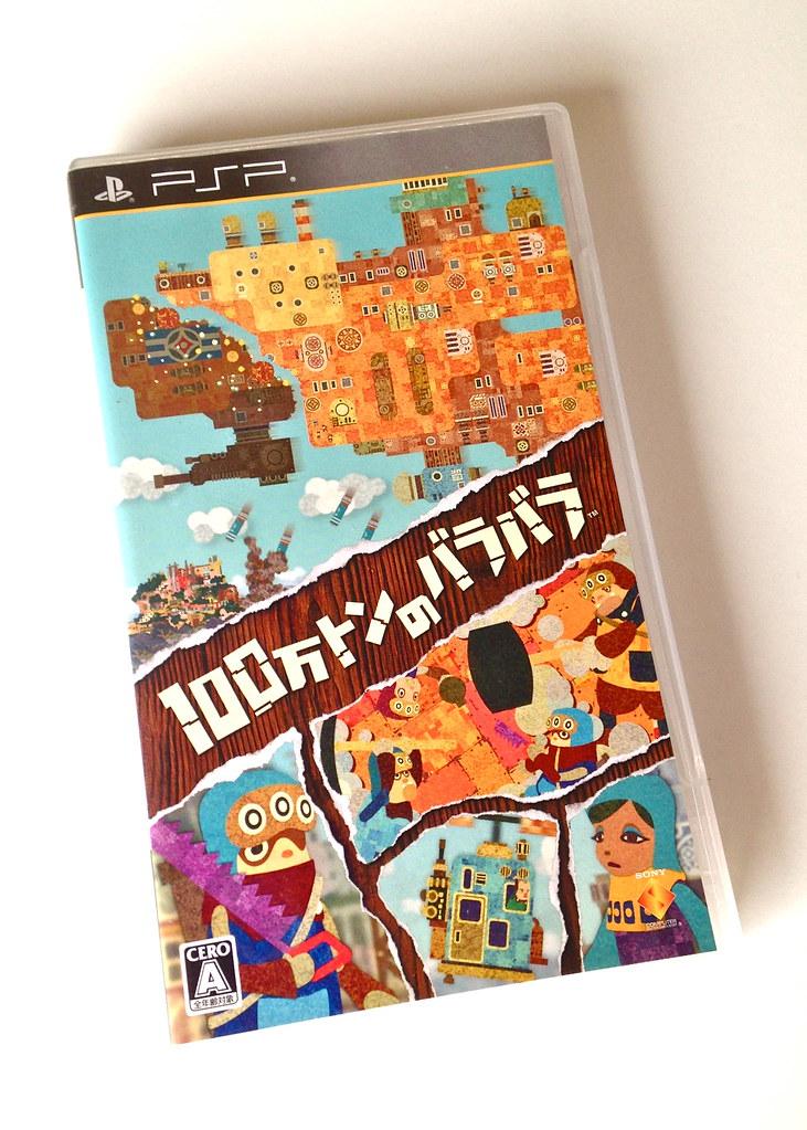 Hyakumanton no Bara Bara (aka Patchwork Heroes) for PSP