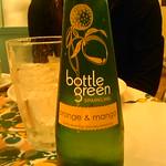 ボトルグリーン(オレンジ&マンゴー)