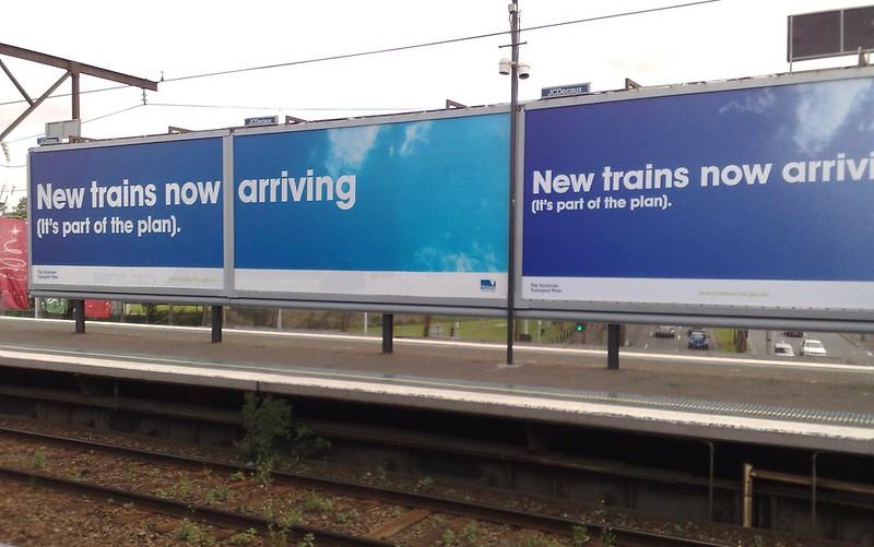 Big billboards - it's part of the plan