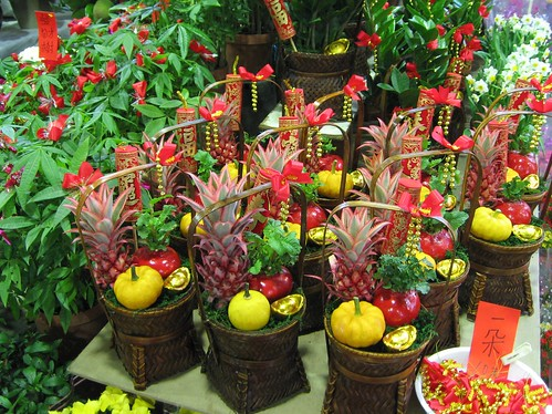 Good Fortune Baskets   by beautifulcataya