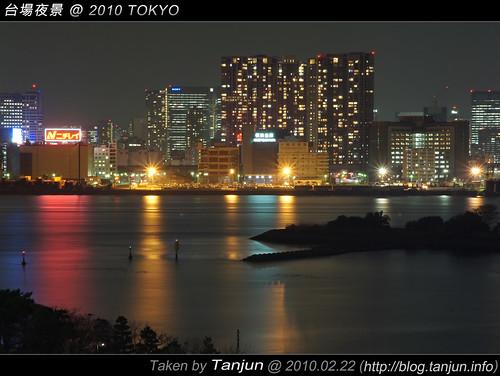 台場夜景@2010 TOKYO | by tanjun