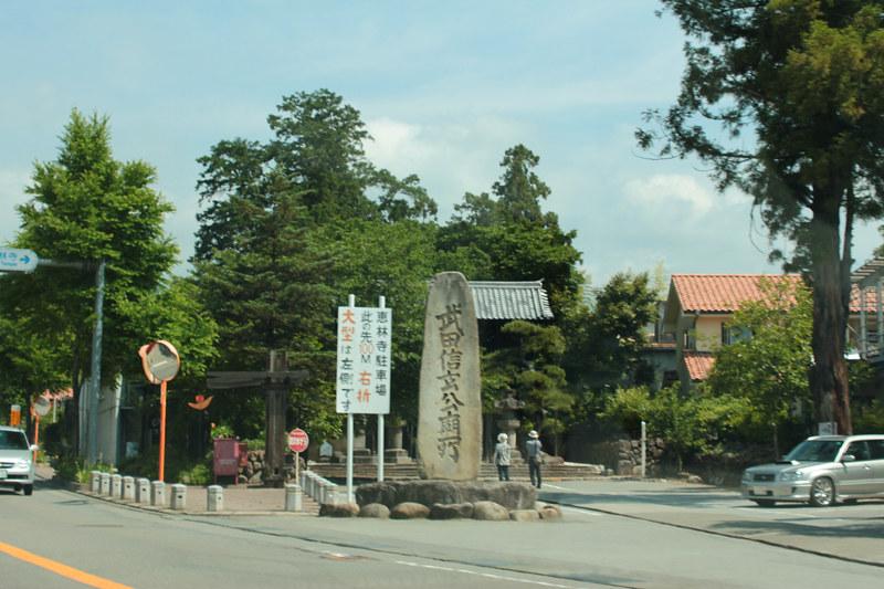 金峰山_09