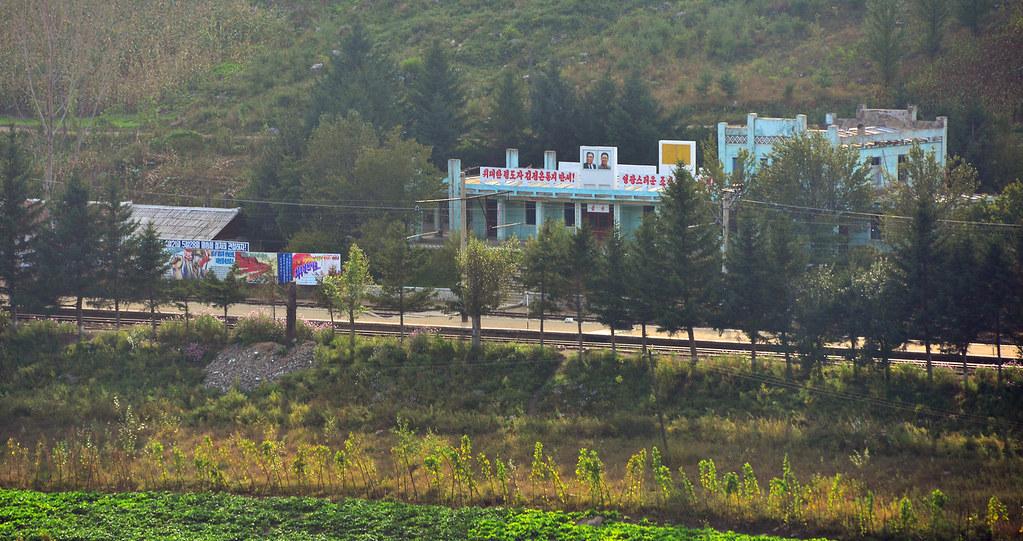 三水青年駅(三水駅)삼수청년역(삼수역)Samsu Chŏngnyŏn (Samsu) | 下午 ...