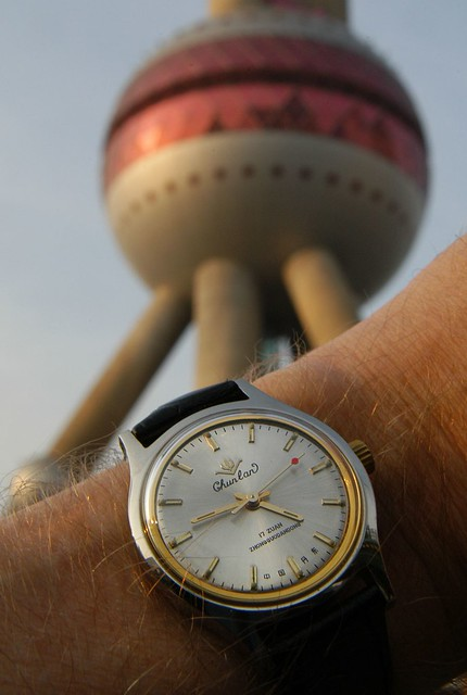Chunlan with Pearl Tower