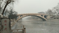 Puente Zhaozhou