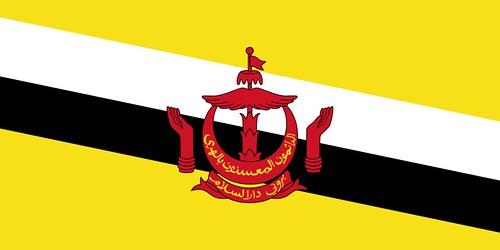 ae0449904d919 ... Brunei   Brunei Darussalam   بروني دارالسلام