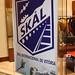 Skal - Club de France