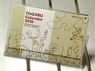 トゴル・カレンダー2010   by Dakiny