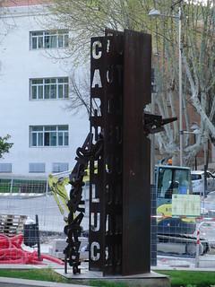 anatomía del parque de la victoria de jaén: escultura a la cultura | by olgaberrios