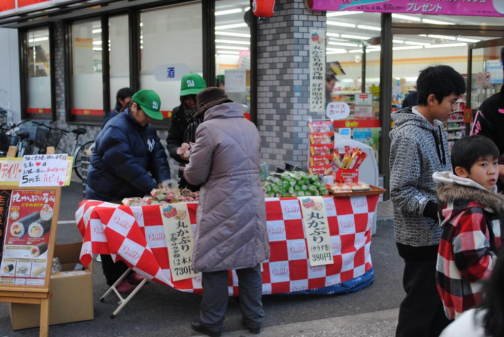 Setsubun stall