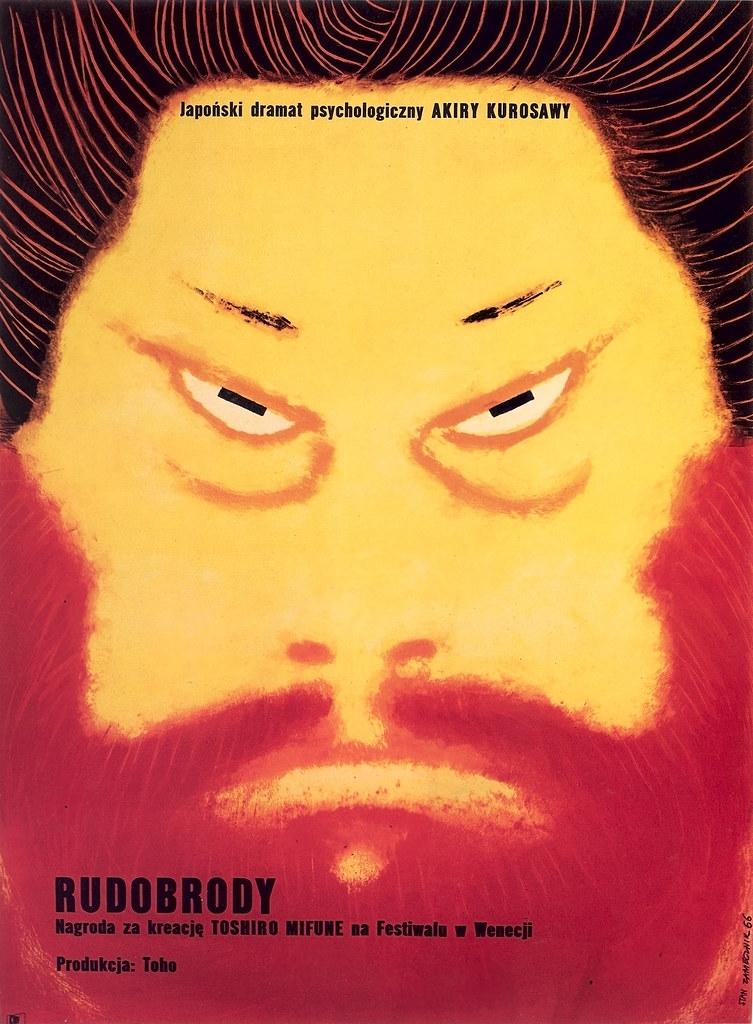 Rudobrody Akira Kurosawa Author Wojciech Zamecznik 196