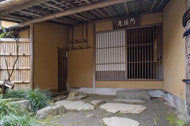 Kairakuen 07 水戸偕楽園 好文亭茶室・何陋庵