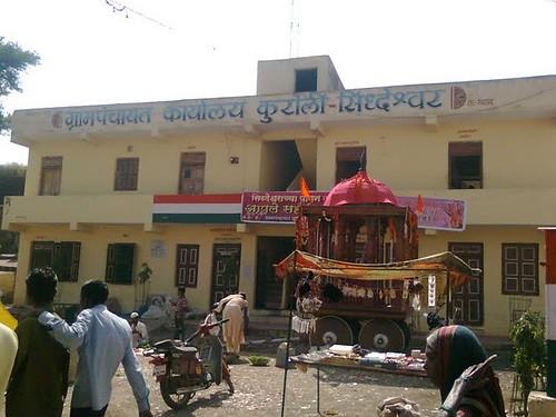 india maharashtra satara aundh siddheshwar vaduj kuroli