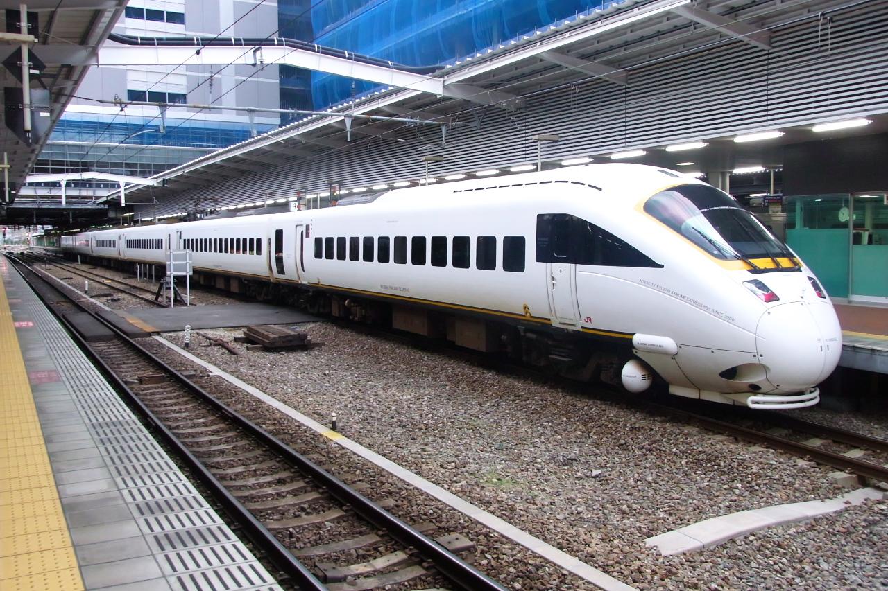 JR Kyushu Type885 EC