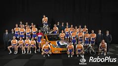 pro cycling teams