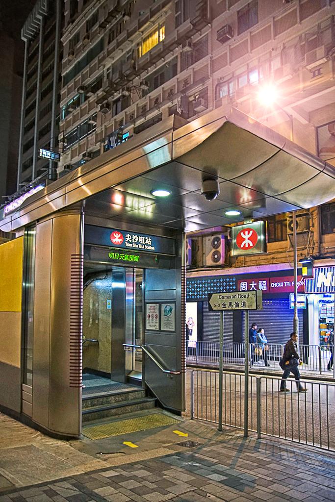 尖沙咀地鐵站 金馬倫道出口