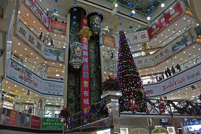 Christmas in China - Christmas Around the World - whychristmas?com