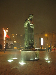 Statue of Saint Clement of Ohrid | by plepe