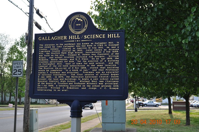 Gallagher Hill/Science Hill