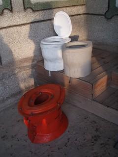 Kyrgyzstan concrete toilet seat UDD