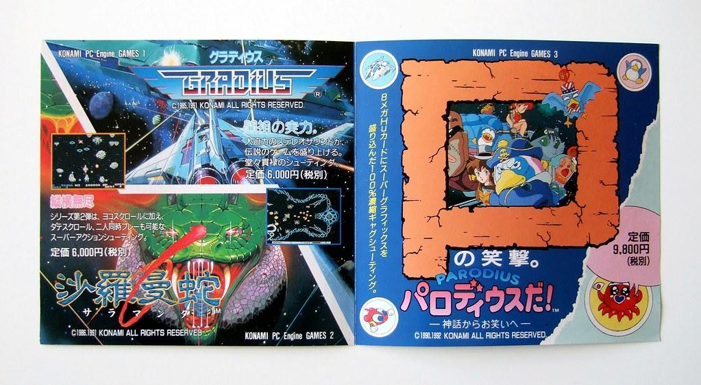 Konami PC-Engine promotional pamphlet/insert (inside) | Flickr