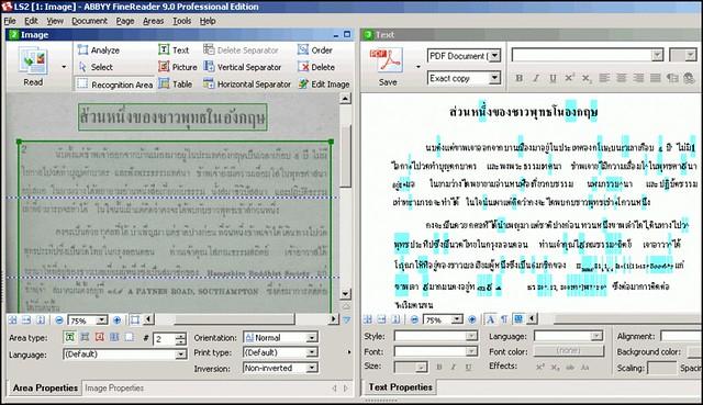 Thai OCR in Abbyy FineReader Pro 9