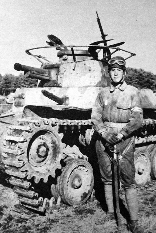 "Medium tank type 97 ""Chi-ha"""