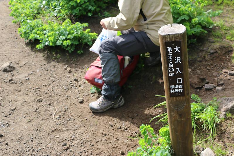 2014-07-21_01727_北海道登山旅行.jpg