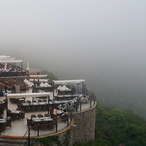 Weather Forecast Islamabad: Cloudy Weather Here At Monal Restaurant. About To Start Ra