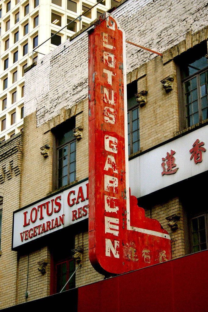 Lotus Garden Restaurant Chinatown San Francisco Califor