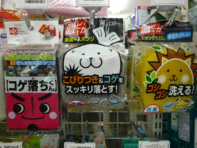 japanese kitchen products - sponges