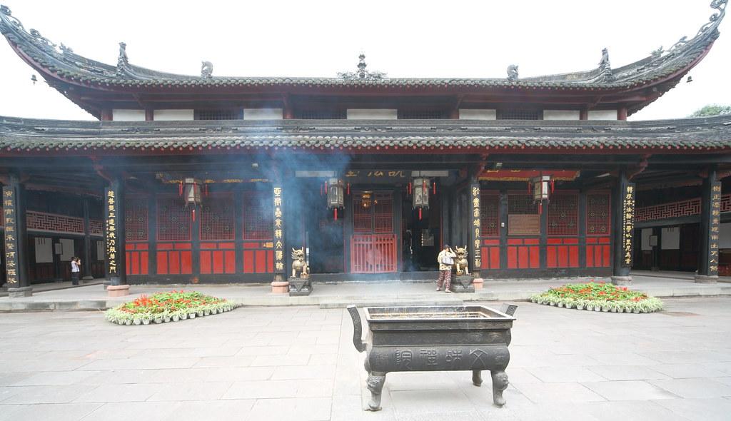 Kina 2009 0061