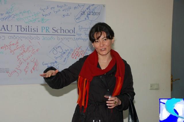 PRSchool - გავაპიაროთ საქართველო