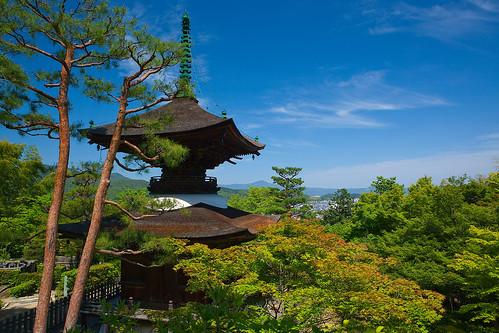 Arashiyama, Kyoto | by caseyyee