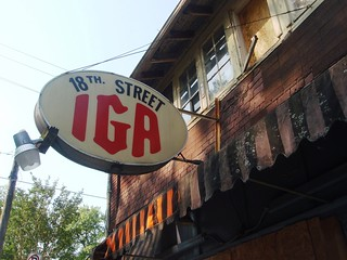 18th Street IGA (2) | by Joelk75