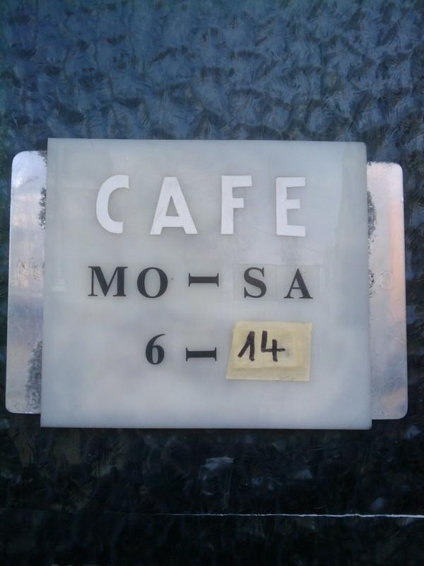 cafe öffnungszeiten