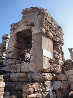 Honeymoon Cruise: Ancient Ephesus   by Thom Watson