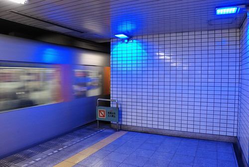 Anti-suicide Lamp in Tokyu Yoga Station
