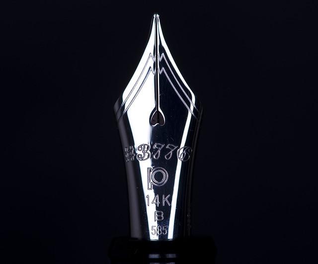 Platinum #3771 <B><Arch>