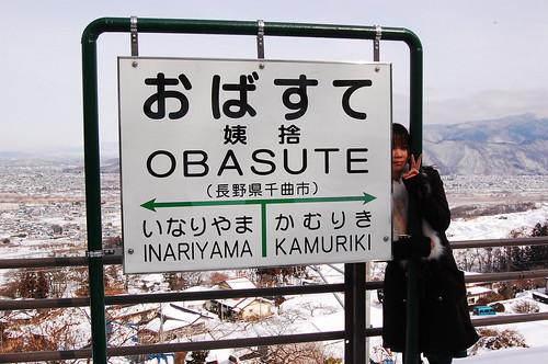 201002_篠ノ井線、姨捨駅   by mayumine